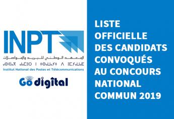 Liste officielle des candidats convoqués aux épreuves écrites du CNC 2019