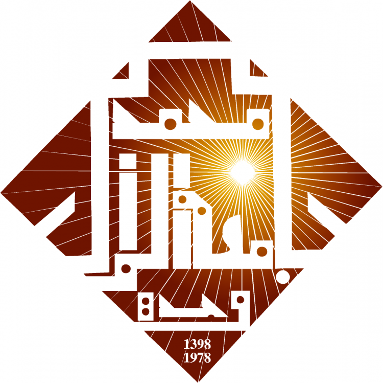 faculté de lettre oujda Lancement des préinscription en ligne à l'Université Mohammed  faculté de lettre oujda