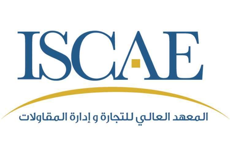 bd5d2cf61a95ca Concours d accès 1ère année Licence Fondamentale en Gestion ISCAE Casa 2018