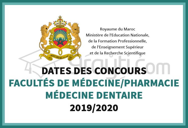 Calendrier Paiement Education Nationale 2019.Dates Des Concours D Acces Aux Facultes De Medecine De